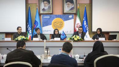 سامسونگ نشست خبری دومین دوره المپیاد تکنسینهای ایران را برگزار کرد